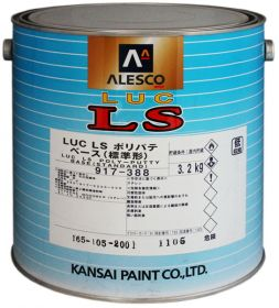KANSAI ШПАТЛЕВКА LUC LS POLY PUTTY 917-388